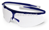 UVEX super g 9172系列安全眼镜