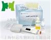 人IL-4人白介素4试剂盒