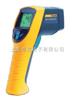 FLUKE F561红外线测温仪