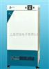 JHS080【精密恒温恒湿箱JHS-080 JHS-150 JHS-250 JHS-400 RQH-250参数说