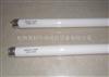 UVB-313杭州紫外线荧光老化试验灯管