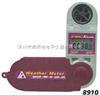 AZ-8910[现货供应]中国台湾衡欣AZ-8910风速计