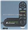 AZ8918[现货供应]台湾衡欣AZ8918三合一风速计