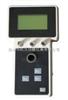 ZQ35-CM-07多參數水質分析儀(水產養殖專用)(PH、溶解氧、氨氮、亞硝酸鹽、硫化氫、鹽度、溫度)
