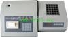 ZQ35-CM-02P臺式總磷水質測定儀