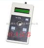 ZQ35-CM-07多參數水質分析儀(PH 電導率 余氯 濁度)