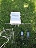 高智能多点土壤水分、温度自动监测系统