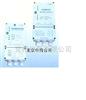 M365673救生艇蓄电池充电器报价