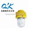 海洋王BPC8730价格一体式防爆灯-BPC8730-海洋王防爆平台灯【海洋王】【海洋王照明】