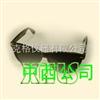 M227596焊工眼镜