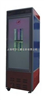 LED(JNG-1200E)冷光源(光照培養)植物生長箱