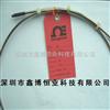 XL-N-MO-4.5MM-SLE N型美国omega铠装热电偶丝