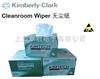 Kimberly-Clark无尘纸0131-10,0135-00,1336-00