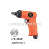 UT-4068U-TECH气动工具UT-4068