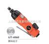 UT-4060U-TECH台湾西瑞UT-4060