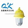 BFC8930400WMH金卤灯,海洋王,粉尘内场防爆灯,250WNAV-T-高压钠灯