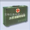 M257724水质细菌检测箱报价