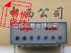 M236901四探针电阻率/方阻测试仪报价