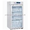 HXC-106血液保存箱/血液冰箱/血液储存箱/青岛海尔血液冰箱