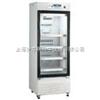 HYC-360医用冷藏箱/药品保存箱/药物储存箱/青岛海尔药物储存箱