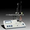 DS/ZDY-500自动永停滴定仪