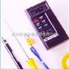 TES-1310温度表(温度计)