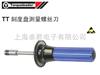 Torqueleader扭力螺丝刀017400,017500,017600,017700