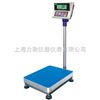 XK3150-FSH(W)75公斤高精度电子计重台秤