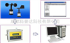 PHP-SD1 风速风向仪