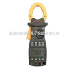 MS2203[现货供应]华仪MS2203三相钳形功率表