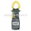 MS2205[现货供应]华仪MS2205 三相谐波功率表
