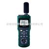 MS6300[现货供应]华仪MS6300多功能环境检测仪