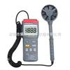 ms6250[现货供应]华仪MS6250数字风速仪