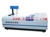 GJ03-Z01全自動激光粒度分布儀
