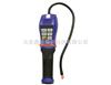 DS/HDWG-D气体定性检漏仪