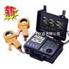 MS2308[现货供应]华仪MS2308双钳接地电阻测试仪