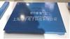 SCS-3上海地磅、上海3吨地磅价格