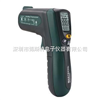 MS6520C[现货供应]华仪MS6520C人体红外测温仪