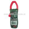 MS2026/MS2026R[现货供应]华仪MS2026/R数字钳表