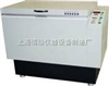 BZ-3000生物培养恒温振荡器全温光照恒温振荡器