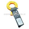 MS2006B[现货供应]华仪MS2006B漏电流钳表