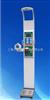 HGM-15AHGM—15A型超声波体检机 电脑身高体重秤