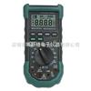 MS8228[现货供应]华仪MS8228红外测温功能数字多用表