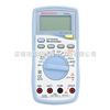 MS8209[现货供应]华仪MS8209数字万用表