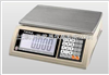 JW45公斤电子秤 全国销售45公斤电子桌秤