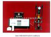 GM-I粉體材料電阻率自動測定儀