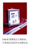 GM-III便攜式大規格炭-石墨製品電阻率自動儀