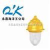 BFC8130-N250250w高压钠灯-海洋王BFC8130-N250-欧司朗光源,海洋王深圳灯具-海洋王防爆灯