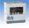 M125760滤膜烘干器报价