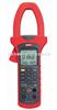 UT243/UT242/UT241[现货供应]优利德UT243电力钳形谐波功率计